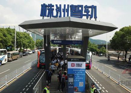 中国铁建铁四院设计全国首条智轨示范线路建成运营