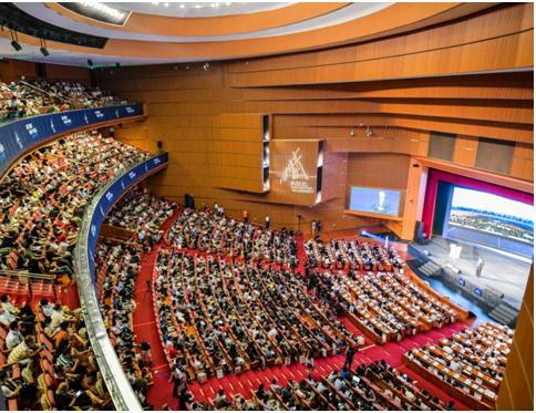 2018中国建设行业年度峰会在西安召开