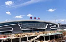 中国铁建设计施工皖赣铁路宣城东站房正式启用