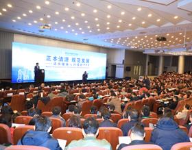 """第三届中国PPP论坛在北京举办 聚焦""""正本清源,规范发展"""""""