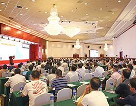 """""""项目现场技术与管理创新成果应用观摩交流会""""在深圳召开"""