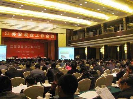 管理案例专题研讨会