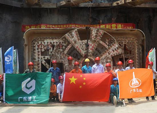 广东基础集团大截面矩形顶管机在深圳地铁首推成功