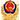 京公网安备 11010202007072号