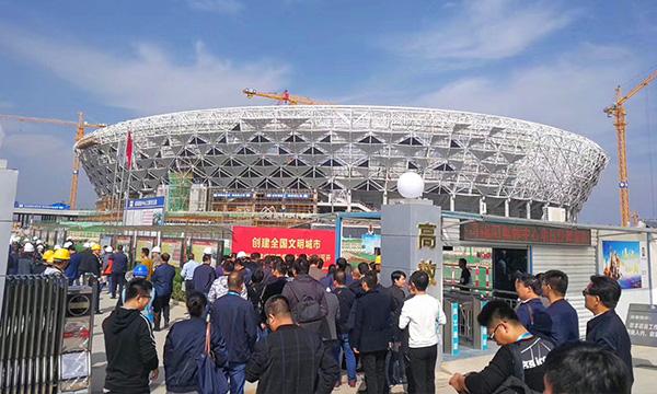 陕西建工第五建设集团有限公司——咸阳奥体中心项目观摩现场